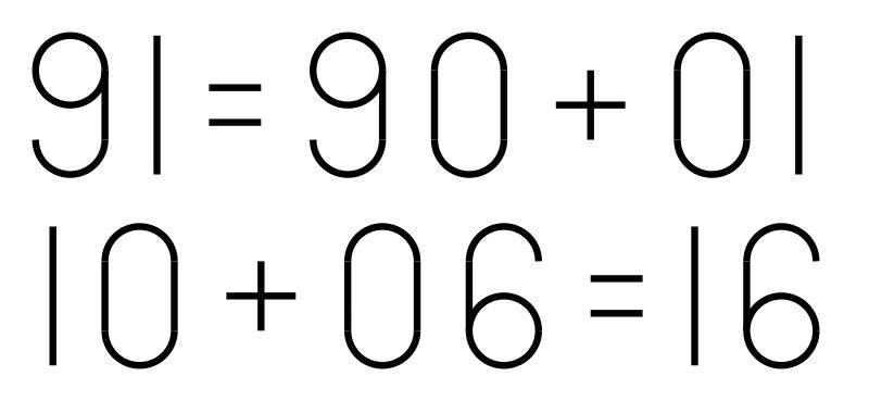 Ambigram91